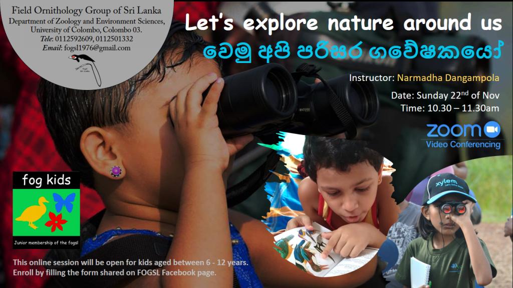 FOG KIDS - Let's explore nature around us